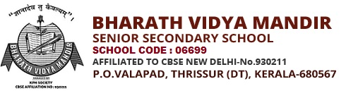 Teacher Members | bvm valapad